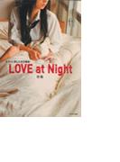 【全1-2セット】LOVE at Night