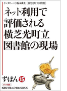 【1-5セット】ず・ぼん15