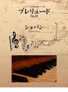 【6-10セット】ショパン 名作曲楽譜シリーズ