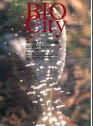 【6-10セット】BIOCITY ビオシティ