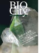 【11-15セット】BIOCITY ビオシティ