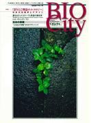 【16-20セット】BIOCITY ビオシティ