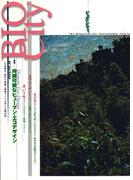 【26-30セット】BIOCITY ビオシティ