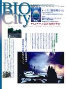 【31-35セット】BIOCITY ビオシティ