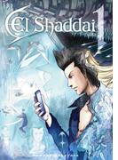 【全1-3セット】El Shaddai ceta
