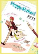 【全1-2セット】アニメディアスペシャルコミックス