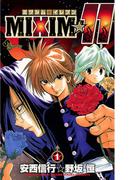 【全1-12セット】MIXIM☆11(少年サンデーコミックス)