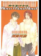 Heart Beat Heat(11)