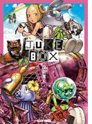 JUKE BOX 設楽清人作品集(HARTA COMIX)