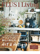 PLUS1 Living No.92 Autumn 2015