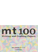 mt100枚レターブック