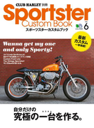 Sportster Custom Book Vol.6