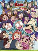 忍たま乱太郎 (2016年版カレンダー)