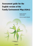Assessment guide for the English version of the Family Environment Map〈FEM−E〉