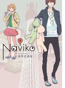 【全1-2セット】Naviko(バンチコミックス)
