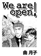 【1-5セット】We are open!(シャレードコミックス)