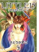 【1-5セット】LITTLE 15(シャレードコミックス)
