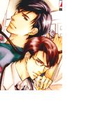 【全1-15セット】甘いクスリ(アクアコミックス)