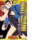 【全1-10セット】BODY GUARD(アクアコミックス)