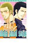 【全1-11セット】hide and seek(アクアコミックス)