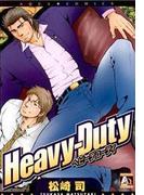 【全1-9セット】Heavy-Duty