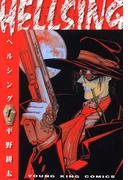【1-5セット】HELLSING(YOUNG KING COMICS)