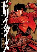 【全1-5セット】ドリフターズ(YOUNG KING COMICS/YKコミックス)