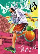 DRAGON JAM 13(ビッグコミックススペシャル)