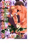 【26-30セット】SEXドランカー(ダイヤモンドコミックス)