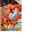 【51-55セット】SEXドランカー(ダイヤモンドコミックス)