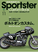 Sportster Custom Book Vol.11
