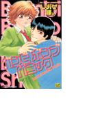 【6-10セット】バンビ ボンブ パニック(カルトコミックス)