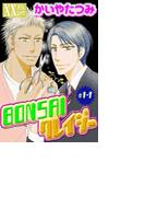 【1-5セット】BONSAIクレイジー(XX)