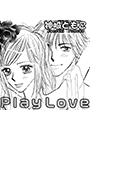 【全1-3セット】Play Love