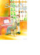 【全1-12セット】SALVA ME(HertZ Series)