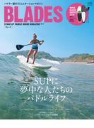 BLADES Vol.4