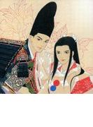 【1-5セット】源平紅雪奇譚-平清盛の甥・敦盛と源頼朝の弟・義経-(BL☆MAX)