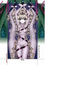 【1-5セット】サド 古典名作集1(ぷるるんMAX)