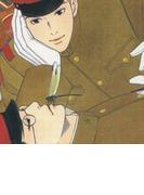 【1-5セット】しのぶれど~軍服美少年の初恋~(BL☆MAX)