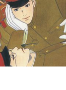 【6-10セット】しのぶれど~軍服美少年の初恋~(BL☆MAX)
