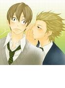 【全1-6セット】俺の彼氏になってくれ!(BL☆MAX)