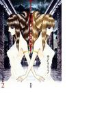 【全1-10セット】マゾ 古典名作集2(ぷるるんMAX)
