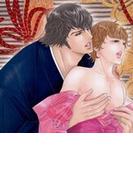 【全1-6セット】俺は龍神家の花嫁さん(BL☆MAX)