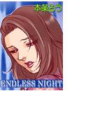 【全1-2セット】ENDLESS NIGHT