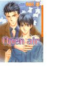 【1-5セット】オープン エア(ダリアコミックス)