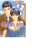 【11-15セット】オープン エア(ダリアコミックス)