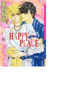 【1-5セット】ハッピープレイス3(ダリアコミックス)