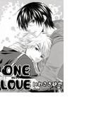 【全1-2セット】ONE LOVE