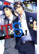 【全1-2セット】T×S タフ バイ スマート(ダリアコミックスe)