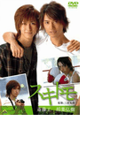 【1-5セット】スキトモ special edition